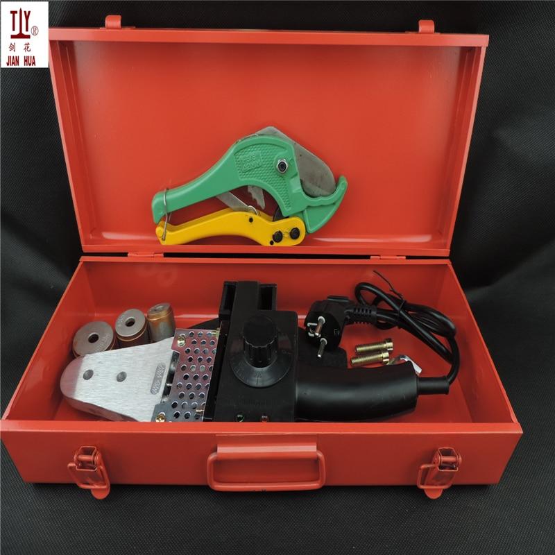 Pvc Welding Machine20-32mm With Metal Box And 42mm Cutter PPR Welding Machine 600W Temperature Controled Ppr-plastic Pipe Welder