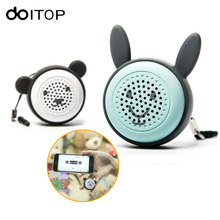 DOITOP Mini Cute Cartoon Bluetooth Speaker Wireless Stereo Music Speaker Subwoofer with Self-timer Botton Control for Girl Gifts