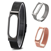 Hot Mesh Wrist Belt Strap Wristband Bracelet Accessories With Metal Frame For Xiaomi Mi Band 2