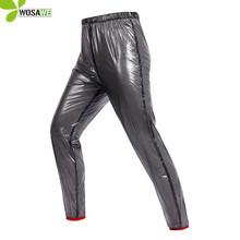 WOSAWE New Rain Pants Waterproof Windproof Men and Womens Outdoor Sports Running Riding Cyling Pant Tights