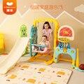 EU kostenloser steuer 5 in 1 rutsche haushalts kinder multi funktion schaukel Schiebe kombination baby im freien kindergarten spielplatz park-in Schaukeln aus Spielzeug und Hobbys bei