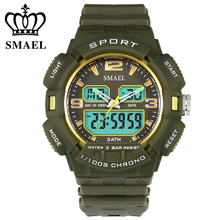 Hot Sale SMAEL Army Watches Military Digital Display Wrist Watch Fashion Men Watches S Shock relogio militar montre homme WS1378