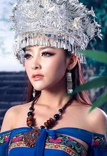 Kong Que Ling Costume Miao silver hair accessory costume hat Miao Hat and Miao Silver Collar Necklace