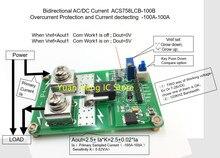 Acs758lcb-100b acs758lcb-100 acs758lcb acs758 AD/DC модуль по току функция защиты зазвенел:-50a-50a