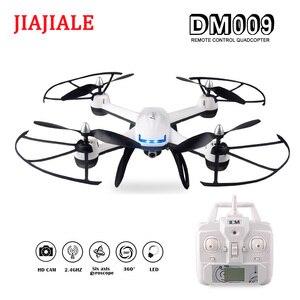 JIAJIALE Drone 33CM DM009 2.4G