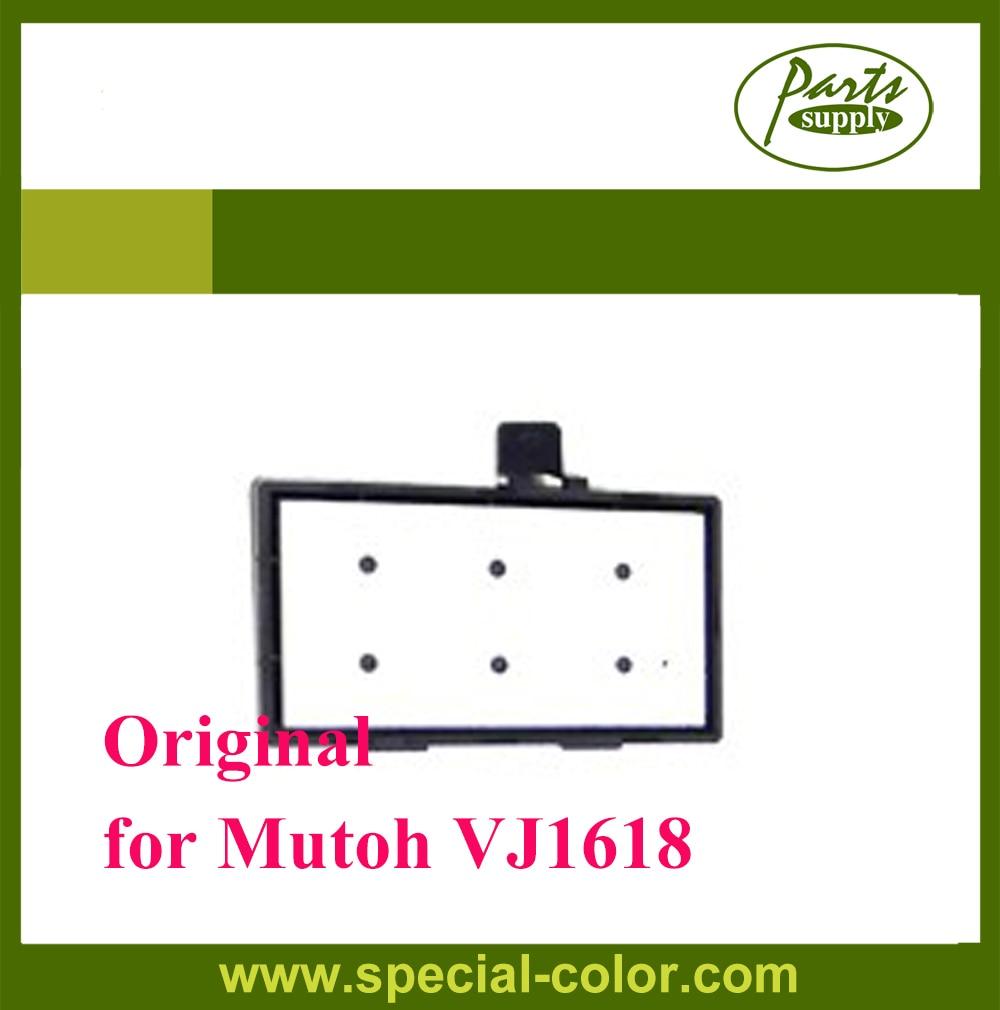 Original Mutoh VJ-1618 Spitting Box Absorbent Solvent strypes strypes spitting image