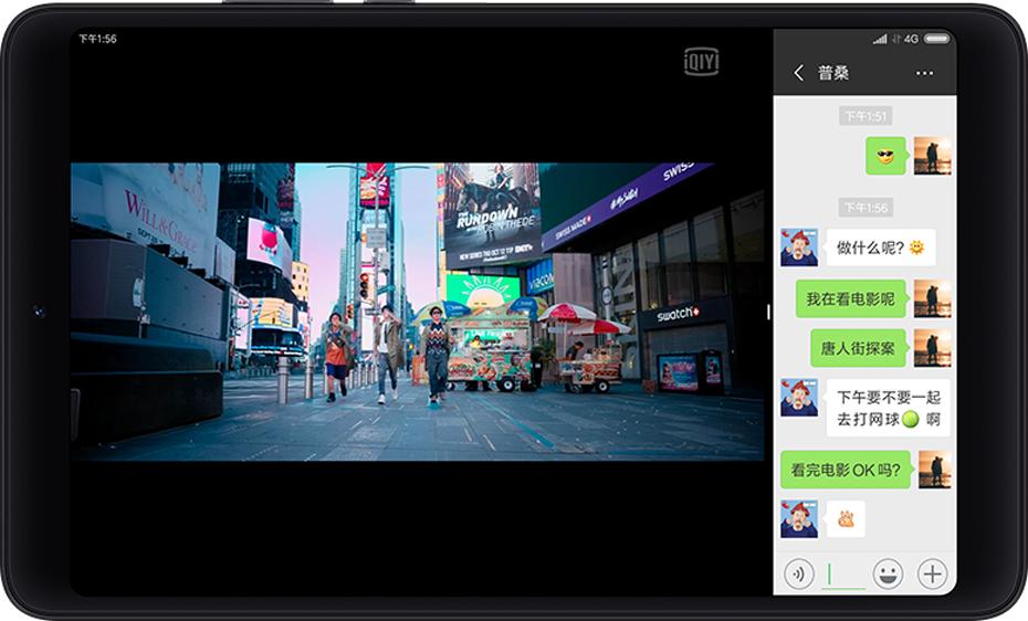 Xiaomi mi Pad 4 16