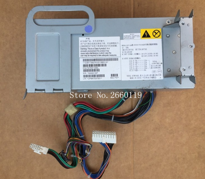 Server power supply for X3400M2 X3500M2 M3 FS7037 39Y7392 39Y7393 670W, fully testedServer power supply for X3400M2 X3500M2 M3 FS7037 39Y7392 39Y7393 670W, fully tested