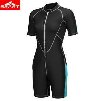 SBART 2mm Neoprene Wetsuits Men Women's Swimming Wet Suits One-Piece Thicken Swimsuit Short Sleeve Deep Diving Surfing Wetsuits - DISCOUNT ITEM  34% OFF All Category