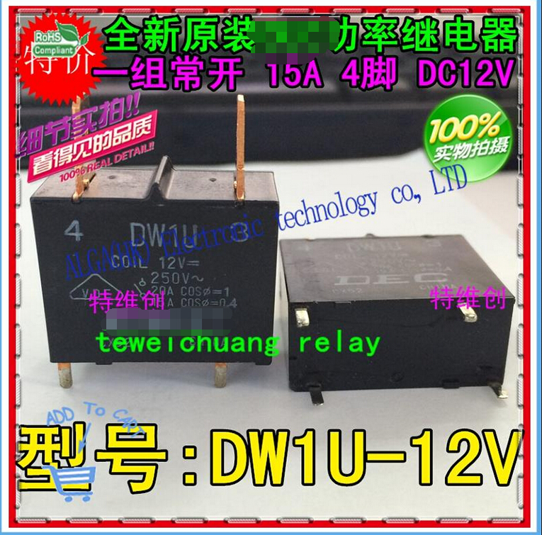 New Original DEC DW1U - 12 V Relay 4 Feet