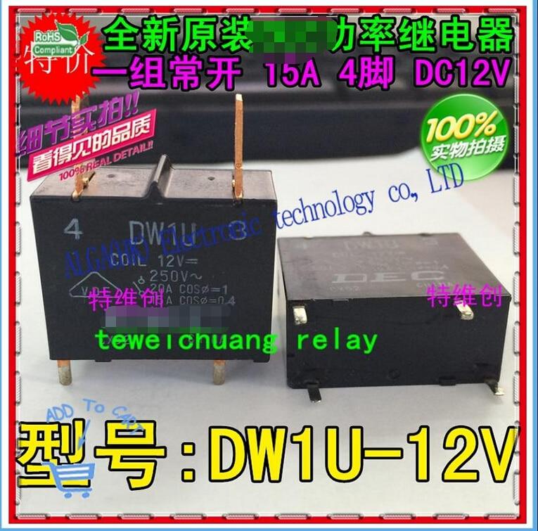 New original DEC DW1U - 12 v relay 4 feet