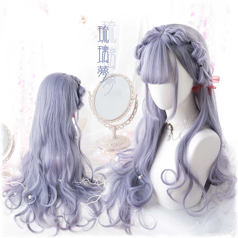 70cm Japanese Harajuku Purple Mixed Grey Pretty Kawaii Lolita Sweet Long Curly Synthetic Hair Cosplay Costume Wigs + Wig Cap