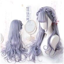 70cm japonês harajuku roxo misturado cinza bonito kawaii lolita doce longo encaracolado cabelo sintético cosplay perucas + peruca boné