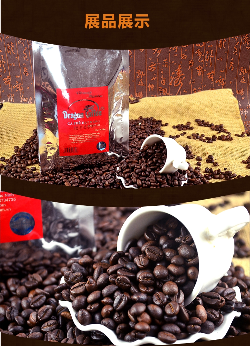 high quality 500 g high quality vietnam coal baked coffee beans dark roasted