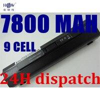 をhswノートパソコンのバッテリーエイサー熱望one 531 531 h 751 za3 za8 zg8 ao751h UM09A73 um09a41 UM09B41 UM09B44 um09a71 UM09A75 bateria