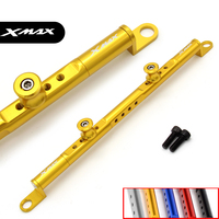 For yamaha XMAX 300 250 400 Accessories XMAX250 XMAX300 XMAX400 X MAX 250 300 400 Balance Lever Steering Damper Motorcycle 2018