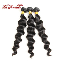 ALI ANNABELLE HAIR Malaysian Loose Wave Hair Bundles Natural Color 3 Bundles 100% Human Hair Weave Remy Hair Can Be Dyed