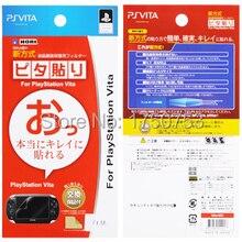Полный Тела Защитная Пленка Экран Протектор Для Sony PlayStation PS Vita ПСВ ПСВ 1000