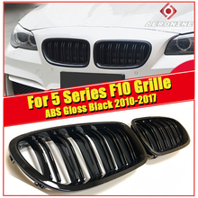 F10 Grill Auto Car Front Bumper Grille For BMW 5 Series 520i 525i 528i Double 2 Line Slats ABS Gloss Black Kidney 2010-17