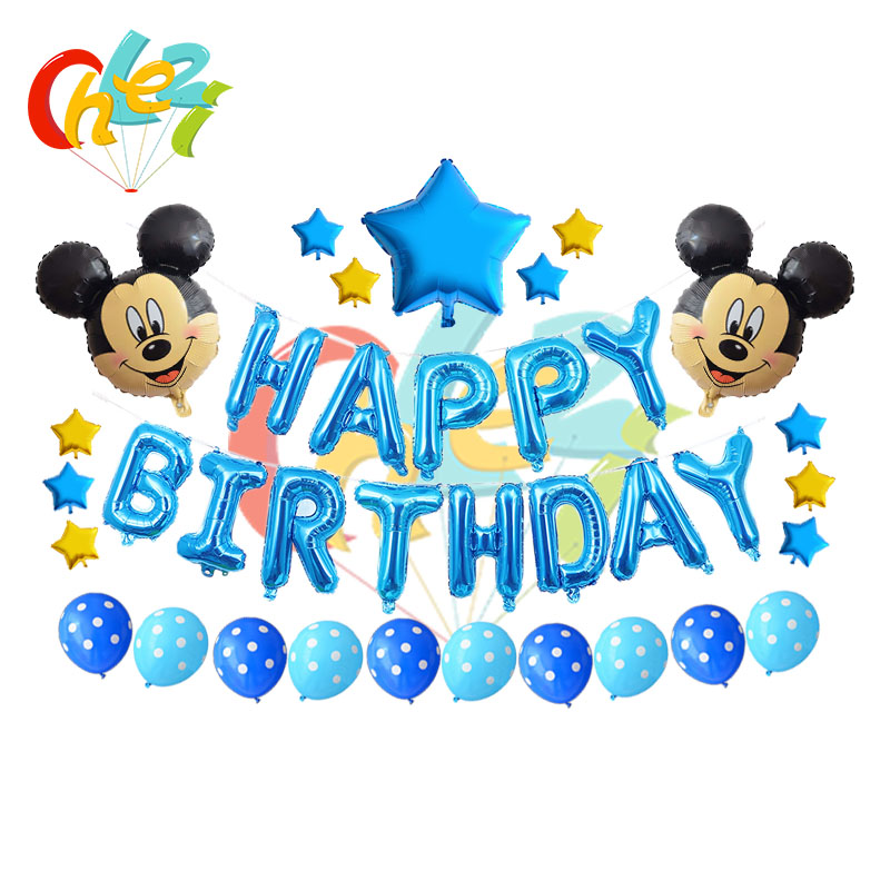 1 set mickey mouse minnie helium foil balloons happy