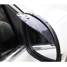 Черный 2 шт ПВХ автомобильная наклейка на зеркало заднего вида дождь брови уплотнитель авто зеркало дождь щит тени автомобиля-крышка протектор