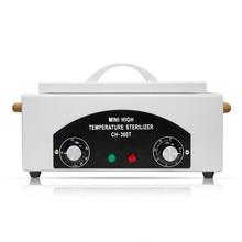 Высокая температура стерилизатор коробка для ногтей инструменты Горячий воздух дезинфекция со съемным резервуаром из нержавеющей стали сухой тепловой стерилизатор