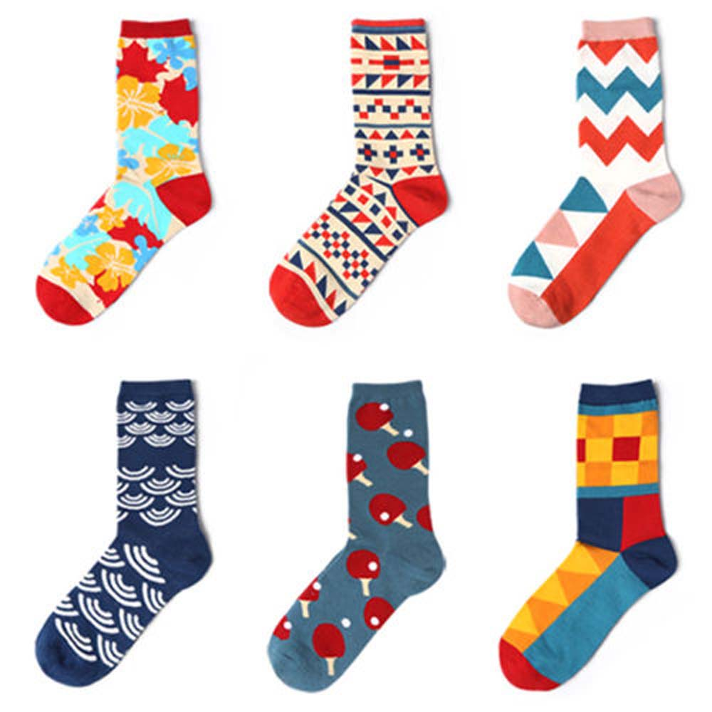 Chanwazibibiliu Squinting Sea Otter Mens Colorful Dress Socks Funky Men Multicolored Pattern Fashionable Fun Crew Cotton Socks