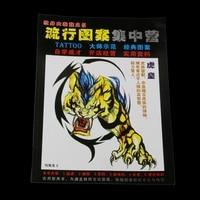 Kaplan Tasarımlar Dövme Kitaplar: Popüler Çin Dövme Logo Koleksiyonu Kitap A4 40 Pages Anahat Stencil Ücretsiz Kargo TB-105