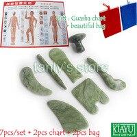 7pcs/set Men Women Massage Tool Hot Guasha Beauty Tool Massage Stone Sets Natural Glaze Jade Traditional Chinese Medicine Tools