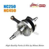 48 NC250 запчасти коленчатого вала ZONGSHEN двигатели для автомобиля NC ZS177MM (Nihao двигатель) Кайо Asiawing Xmoto