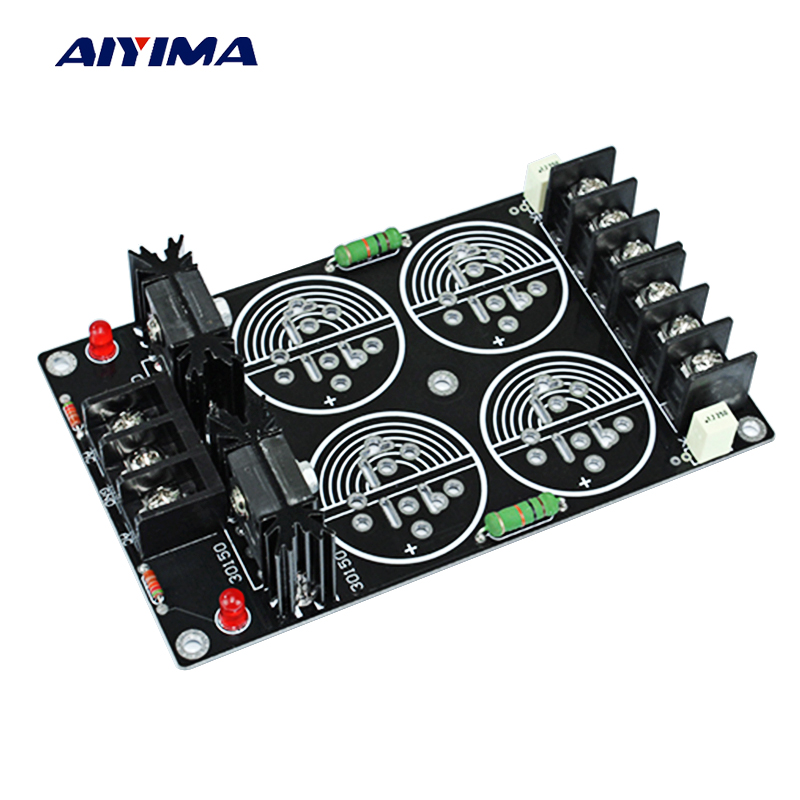 AIYIMA 120A Rectifier Filter Power Supply Board Solder Schottky 35MM Capacitance Rectification Amplifier DIY