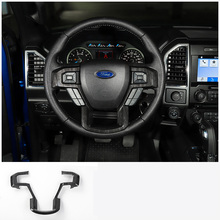lsrtw2017 abs car steering wheel trims chrome for Ford  F150 F-150 2015 2016 2017