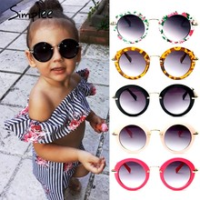 cbe85c160 Simplee Girl fashion sunglasses Floral leopard print retro cool child sun  glass Vintage kids round summer beach sunglasses UV400