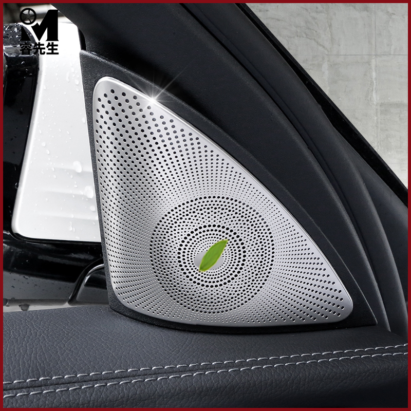 Buy trim cover of audio speaker for for Mercedes benz car audio