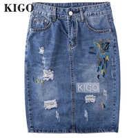 KIGO Women Classic Denim Skirt Casual Ripped High Waist Mini Pencil Skirt Summer Jeans Skirt Pocket