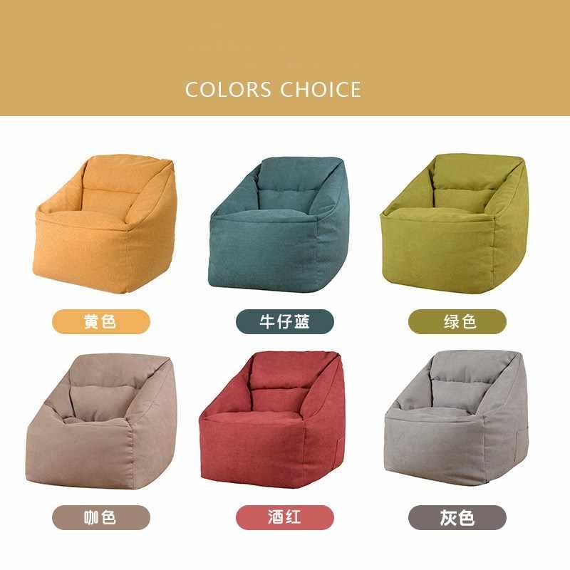 Лидер продаж, бобы, сумка, диваны, однотонная ткань, мебель для гостиной, ленивый мешок для бобов, стул, портативный удобный Beanbag, наполнение, шезлонги