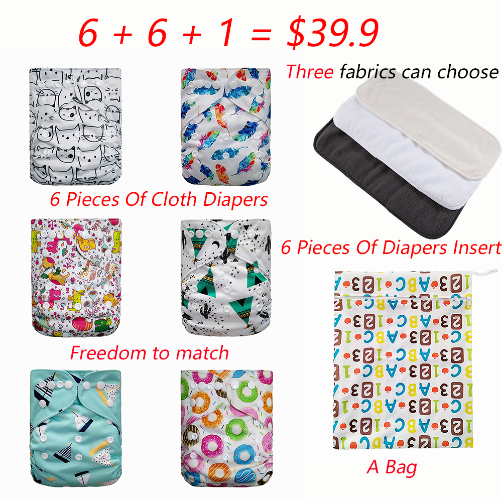цена на Goodbum Baby Cloth Diapers Baby Nappies Mixed Suit Combination 6 Pieces Of Cloth Diapers + 6 Pieces Of Diapers Insert +A Bag