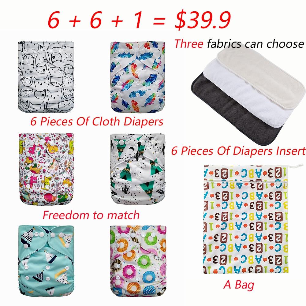 Goodbum bébé couches lavables bébé couches mixtes combinaison 6 pièces de couches lavables + 6 pièces de couches Insert + un sac