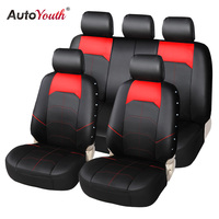 AUTOYOUTH Car Seat Cover PU Leather Universal Automobiles Seat Full Covers Car Accessories For Seat Protector