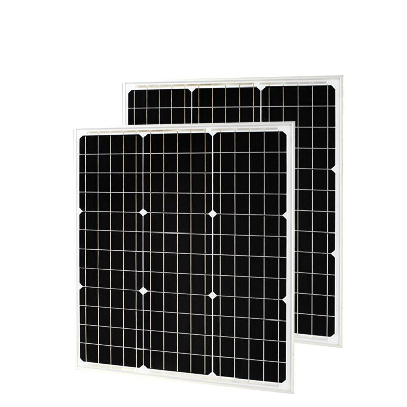 цена на BOGUANG 2pcs 50W Monocrystalline Solar Module by Mono solar cell factory cheap selling 18V 12V glass solar panel PV photovoltaic
