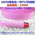 18650 Литиевая Батарея Пвх Термоусадочная Упаковка Шкуры Розовый Изоляция Труб Синий Термоусадочная Пленка Ширина 32 мм