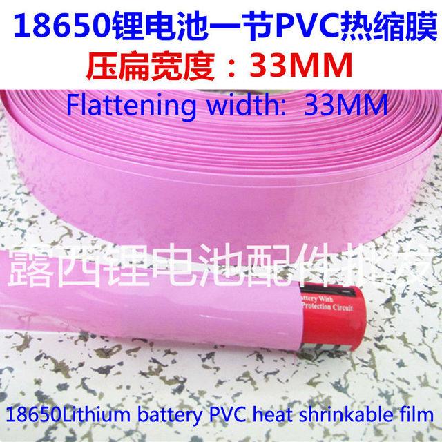Venda direta da fábrica 18650 bateria de lítio embalagem skins PVC termoencolhíveis tubo de isolamento rosa azul película de psiquiatra largura 32 MM