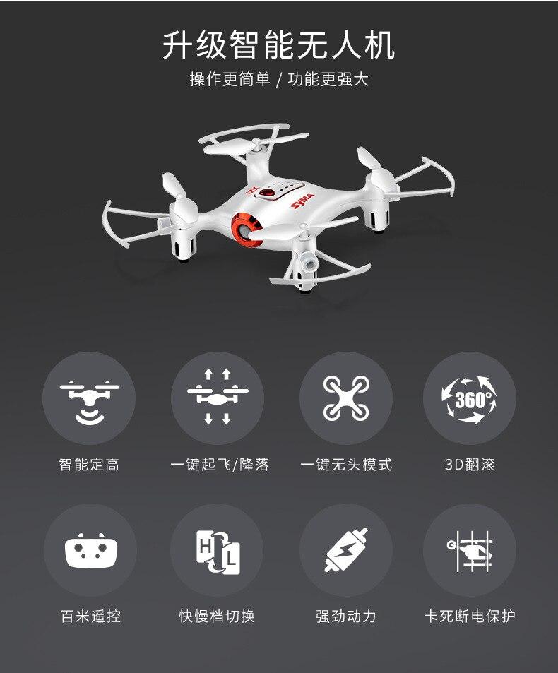 helicóptero drones dron aeronaves modo headless pairar