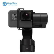 Feiyu FY WG2X Splashproof Wearable 3 Axis Gimbal dslr stabilizer with 360 Degree Panning with Gopro Hero Session 7 5 6 4K PK WG2