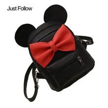 Просто следуйте Горячая распродажа! женщин версия уши Микки С симпатичным бантом рюкзак искусственная кожа женские рюкзаки женские мини-рюкзак для девочек сумки