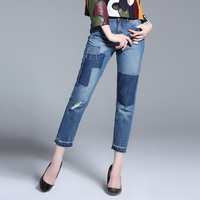Women High Rise Straight Cropped Distressed Jean With Ripped Hole Slim Fit Jeans New Patchwork Pants