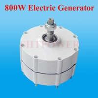 800W 500r/m Permanent Magnet Generator AC Alternator for Vertical Wind Turbine Generator 24V 48v