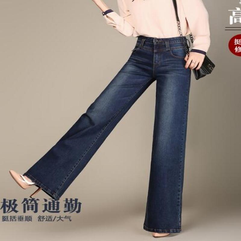 Popular Plus Size Flare Leg Jeans-Buy Cheap Plus Size Flare Leg ...