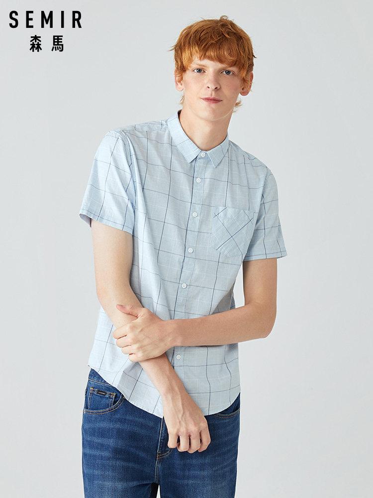 SEMIR 2019 Summer New Short Sleeve Shirt Men Contrast Color Lattice Pocket Lapel Cotton Shirt Ins Tide Male Slim