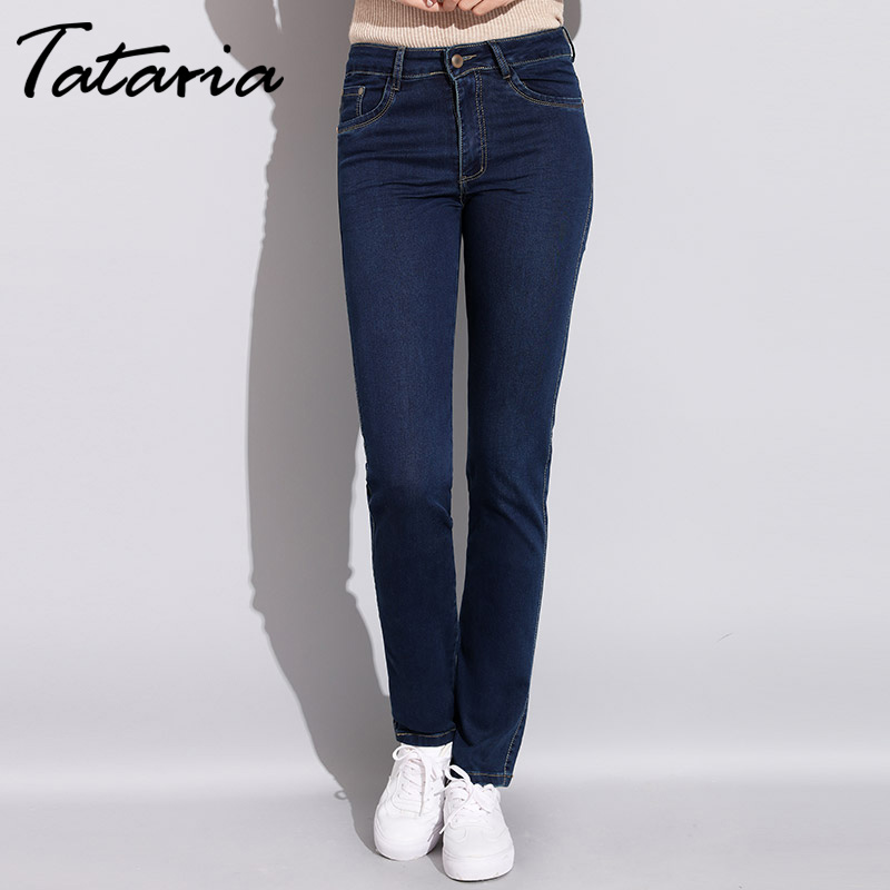 3fde165535643 Tataria Women s Stretch Jeans With High Waist Plus Size Denim High Waisted  Jeans Mom Female Skinny Ladies Jeans Trousers-in Jeans from Women s  Clothing on ...
